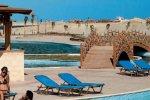 Clubviaggi Resort Abu Dabbab El Malikia