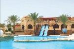 Marina Beach Resort Marsa Alam